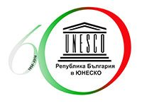 Bulgaria UNESCO 60years