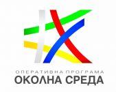 """РИОСВ-Русе ще изпълнява проект в резерватa """"Сребърна"""""""