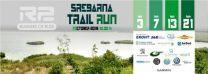 Раздаването на стартовите пакети за спортното събитие в Сребърна ще започне в събота